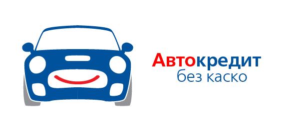 Саровбизнесбанк продлил акцию по автокредитам